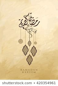 Arti Ramadhan Mubarak : ramadhan, mubarak, Ramadan, Kareem, Beautiful, Greeting, Arabic, Calligraphy, Which, Means, ''Ramadan, Islamic, Backgr…, Ramadan,, Cards,