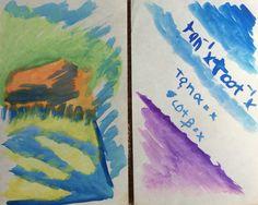 1978 doodles 497 & 498