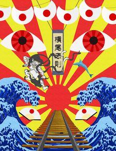 In the Style of... Tadanori Yokoo