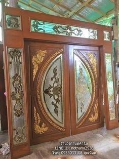 Wooden Main Door Design, Room Door Design, Bedroom Bed Design, Main Entrance Door, Room Doors, Wooden Doors, Glass Design, Windows And Doors, Stained Glass