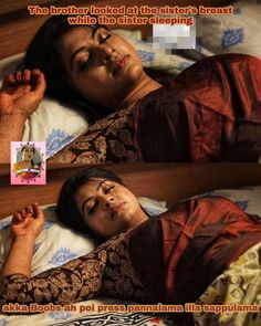 Adult Dirty Jokes, Funny Jokes For Adults, Beautiful Girl Indian, Most Beautiful Indian Actress, Meet People Online, Body Art Photography, Samantha Photos, Indian Actress Hot Pics