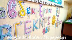 Ιδέες για δασκάλους:Κατεύθυνση γραμμάτων και αριθμών Dyslexia, Neon Signs, Letters, Teaching, Activities, Education, Maths, School, Exercises