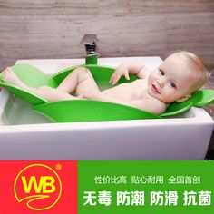 Cheap Baby Tubs, Buy Directly from China Suppliers: 100% Brand New Summer Infant Newborn Bath and Shower Tub   SPECIFICATION:       Size:73 x 54x 10cm