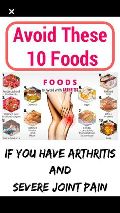 Joint Pain Remedies Natural Cures for Arthritis Hands - Avoid These 10 Foods To Avoid Worse Joint Pain Arthritis Remedies Hands Natural Cures Rheumatoid Arthritis Diet, Knee Arthritis, Arthritis Remedies, Types Of Arthritis, Health Remedies, Arthritis Exercises, Juvenile Arthritis, Knee Pain Exercises, Knee Osteoarthritis