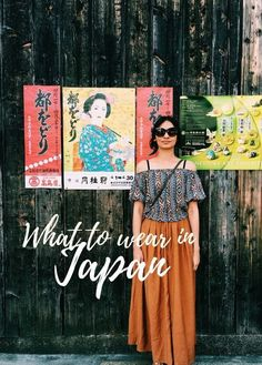 Hello gorgeous people! Packing for a Japan trip for the first time can be tricky. Do I take warms clothes, or cool ones? When travelling in spring, that usually means both. And of course, there are social customs to also take into consideration. Here are some of my tips on what to wear there through …