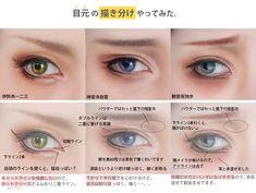 Anime Eye Makeup, Anime Cosplay Makeup, Costume Makeup, Makeup Inspo, Makeup Inspiration, Makeup Tips, Male Cosplay, Cosplay Diy, Cute Makeup