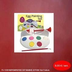 73-1559 ΝΕΡΟΜΠΟΓΙΕΣ ΣΕΤ ΒΑΦΗΣ ΑΥΓΩΝ 16x11x6cm 0,55 €-Ευρω Paint Set, Eggs, Painting, Painting Art, Egg, Paintings, Painted Canvas, Egg As Food, Drawings