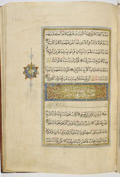 """Surat 41 Ha Mim Sajda (aka Fussilat): verses 1-5: """"A Book whose verses are logically ordered iin an Arabic recitation for people who know, a hearld & a warning: but most of them turn away, not listening.us. And they say, 'Our hearts are screened from what you call us to; & in our ears is a film, & between us & you is a veil; so do what you will, for we will do what we do.'"""" (T Cleary trans). Above is Surat 40 Mumin (Believers). Ottoman naskh script by Al-Amāsī, Ḥusayn 1661. (A Shabbas)"""