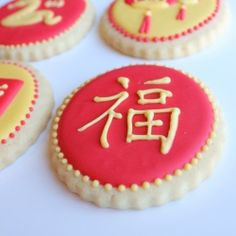 Sugar cookies for Chinese New Years.