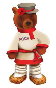 Прототипом Роси стал мишка из коричневого плюша, набитый опилками, которого в 2014 году подарили Музею детства