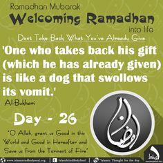 #welcoming #Ramadan #life #day26 #gift #hadeeth #bukhari #fire