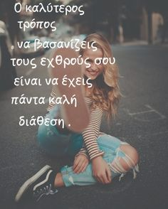 Motivational Quotes, Inspirational Quotes, Greek Quotes, Picture Quotes, Health Tips, Poetry, Photos, Pictures, Words