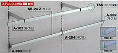 ロイヤル主力商品コーナー:株式会社ロイヤル(陳列棚用ブラケット・柱・関連パーツ類)