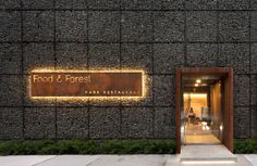 Food & Forest Restaurant Design by YOD Design Lab : Food & Forest Restaurant Design by YOD Design Lab Restaurant Design, Forest Restaurant, Restaurant Entrance, Entrance Signage, Restaurant Signage, Exterior Signage, Park Restaurant, Entrance Design, Design Hotel