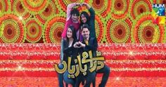 Dramay Baziyan in Full Hd Quality 14th February 2014 Dailymotion Parts