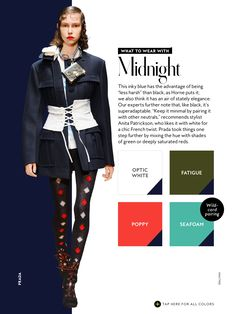 What to wear with the colour MIDNIGHT (blue), version 1