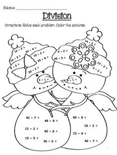 1000 images about christmas math activities on pinterest for Division facts coloring page
