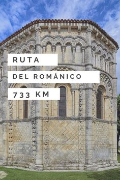 #romanico #románico #romanesque #artroman #egliseromane #eglisesromanes #eglises #romanic #romanik #arteromanico #francia #france #roadtrip #ruta #viaje #viajes #travel #trips #trip #europa #europe #turismo #medieval #moyenage #edadmedia #arteviajero #artoftheday Art Roman, Romanesque, Medieval, Louvre, Paris, Mansions, House Styles, Building, Travel