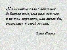 Из книги Джона Паркина.