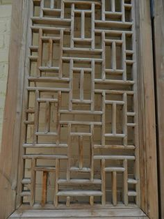 View this item and discover similar for sale at - century large Chinese four-panel wooden lattice door or screen. Each individual panel is w