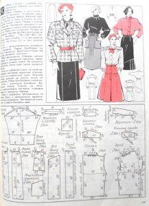 Patron Vintage, Jacket Pattern, Vintage Dresses, Sewing Patterns, Seasons, History, Memes, Handmade, Style