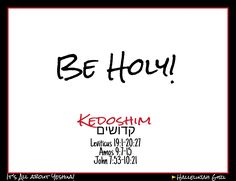 """The thirtieth reading from the Torah and seventh reading from Leviticus is namedKedoshim(קדושים), which mean """"holy."""" The title comes from the words in Leviticus 19:2, which says, """"You shall be holy, for I the LORD your God am holy."""" Leviticus 19 describes the holy community through a series of specific commandments. Leviticus 20 warns against the snares of sexual immorality and idolatry, mandating a death penalty for certain sins. Except in biblical leap years,Kedoshimis read on the ..."""