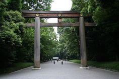 Tokyo Meiji Shrine Torii - Santuario Meiji - Wikipedia, la enciclopedia libre