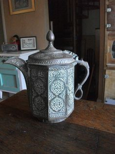 Antique Persian Patterned Brass Water Pitcher