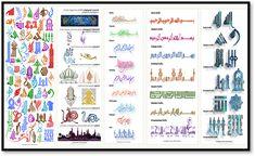 Islamic Art Pattern, Pattern Art, Diy Ipad Stand, Snowflake Template, Arabic Calligraphy Art, Turkish Art, Islamic Pictures, Writing Instruments, Flower Wallpaper