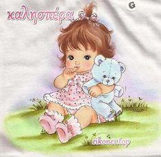 Καλησπέρα με όμορφες εικόνες - eikones top Baby Painting, One Stroke Painting, Fabric Painting, Kids Patterns, Doll Patterns, Cartoon Bee, Children Sketch, Cute Baby Dolls, Cute Paintings
