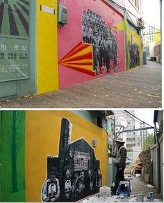 유신의 초상'벽화 제작 인사동유신 40년 공동주제기획 6부작 [유체이탈 : 維 體 離 脫]space99 2012