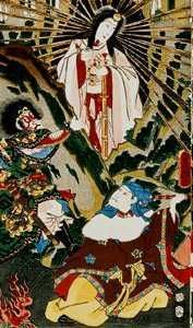 Tamamo-no-Mae is a legendary figure in Japanese mythology. In the Otogizōshi, a collection of Japanese prose written in the Muromachi period, Tamamo-no-Mae was a courtesan under the Japanese Emperor Konoe . Women In Mythology, Celtic Mythology, Japanese Goddess, Japanese Mythology, Japanese History, Japanese Art, Kami Japanese, Traditional Japanese, Amaterasu Omikami