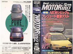 Best Motoring: 1991.12