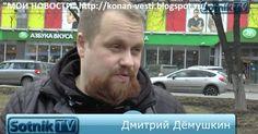 Мои новости: Национальная гвардия будет защищать Путина от гнева ограбленного народа.