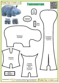 Sewing Stuffed Animals Гиппопотам - Free Stuffed Plush Hippo pattern (In Russian or? I am pretty sure I can figure it out from the picture) Plushie Patterns, Animal Sewing Patterns, Sewing Patterns Free, Doll Patterns, Free Sewing, Free Pattern, Sewing Toys, Sewing Crafts, Sewing Projects