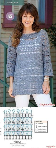 Сиреневая ажурная туника. | стильное вязание | Постила Gilet Crochet, Crochet Jacket, Crochet Cardigan, Crochet Shawl, Crochet Stitches, Knit Crochet, Crochet Patterns, Mode Statements, Crochet Woman