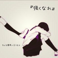 数十万個の投稿スタンプを掲載中 Dark Anime, Kawaii Anime Girl, Facial Expressions, Drawing Reference, Bullying, Lonely, Sick, Messages, Manga