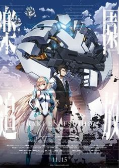 Expelled from paradise rakuen tsuihou is set in the not-too-distant future, with. Rakuen tsuihou expelled from paradise movie english dub. Expelled from paradise anime at anime news network's. Expelled From Paradise, Rie Kugimiya, Aniplex Of America, Wolf Children, Netflix Anime, Anime Reviews, All Movies, Cool Animations, Character Art