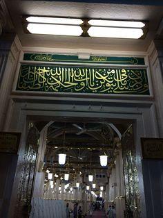 احد ابواب المسجد النبوي المدينة المنورة