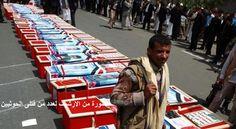 #موسوعة_اليمن_الإخبارية l حوثيو ذمار يدفنون 30 جثة لمسلحين سقطوا في مواجهات ضد القوات الحكومية وغارات للتحالف