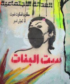 Women On Walls Empowers Females Through Street Art - NEWS - FRANK151