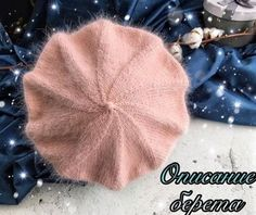 Gentle pullover and pretty knitting needles Summer Hats, Winter Hats, Folded Hands, Knit Crochet, Crochet Hats, Z Photo, Knitting Needles, Crochet Clothes, Mittens