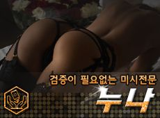 [강남1등와꾸][내상zero][와꾸100%보장 夜關門(야관문)☞ ygm1.com