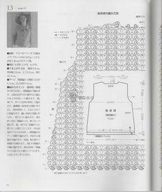 giftjap.info - Интернет-магазин   Japanese book and magazine handicrafts - Knitting of Europe 2016 Autumn and winter