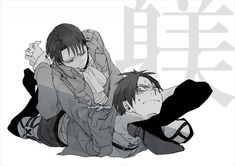 Levi Ackerman and Eren Jeager