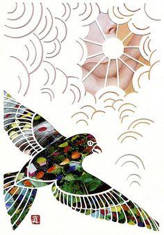 "Mayuko Fujino - ""E cut #8 (Heaven)"" about 8""x12"" paper cutout with collage"
