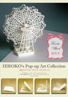 """HIROKO's Pop-up Art Collection"" -ferris wheel-  pre-cut paper craft kit series"