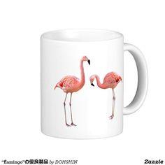 """""""flamingo""""の優良製品 ベーシックホワイトマグカップ"""