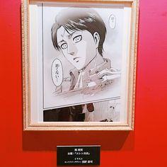 Aot Armin, Ereri, Mikasa, Attack On Titan Funny, Best Waifu, Anime, Marvel, Manga, Artist