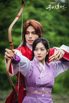 Korean Drama Best, Korean Drama Movies, Korean Actors, Korean Dramas, Lee Dong Wook, Nine Tailed Fox, Kim Bum, Gumiho, Korean Couple